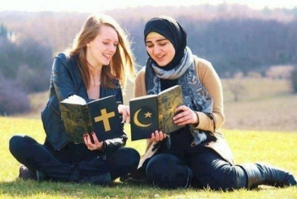Религии мира объединяйтесь