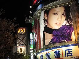 Ночной Токио (15 фото)
